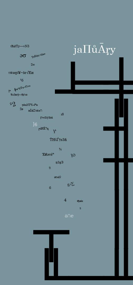 2012-Calendar-Designs-51