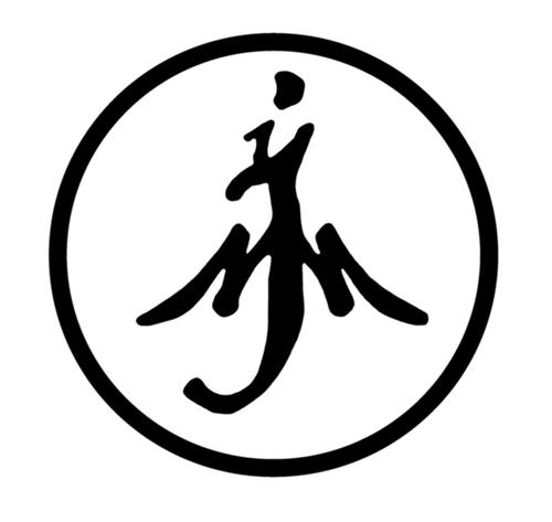 Dragon-Logos-18