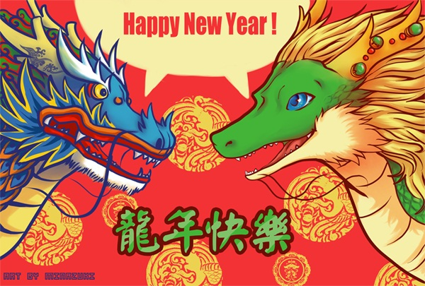 Greeting-Card-Designs-for-Chinese-New-Year-2012-06