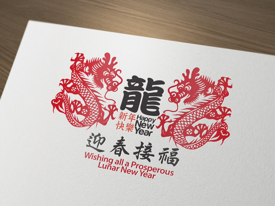 Greeting-Card-Designs-for-Chinese-New-Year-2012-07