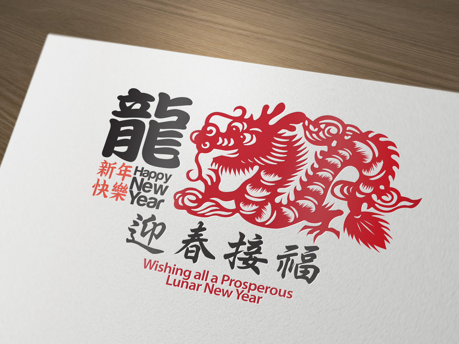 Greeting-Card-Designs-for-Chinese-New-Year-2012-08