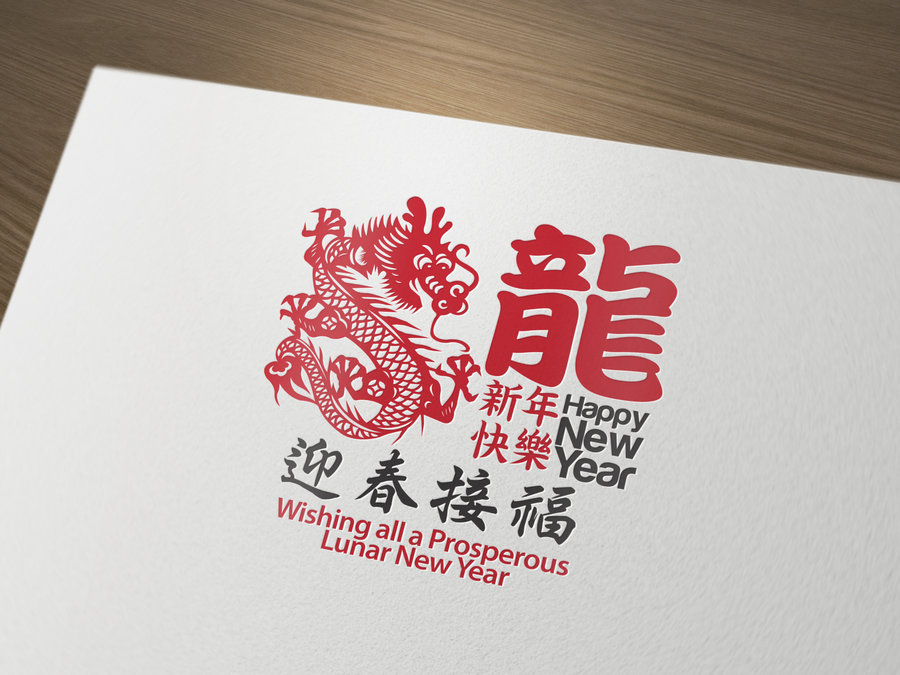 Greeting-Card-Designs-for-Chinese-New-Year-2012-09