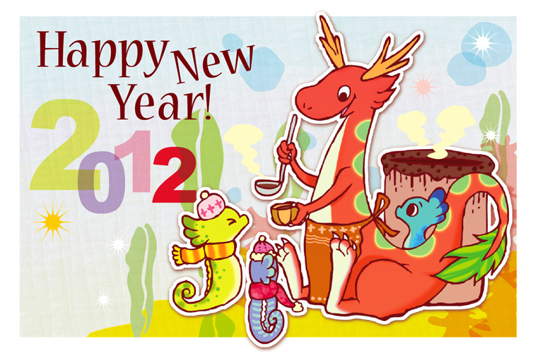 Greeting-Card-Designs-for-Chinese-New-Year-2012-15