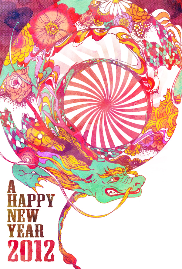 Greeting-Card-Designs-for-Chinese-New-Year-2012-19