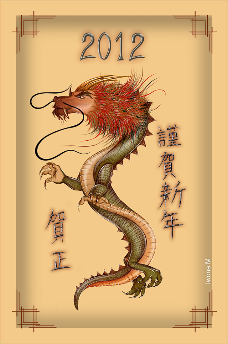 Greeting-Card-Designs-for-Chinese-New-Year-2012-20