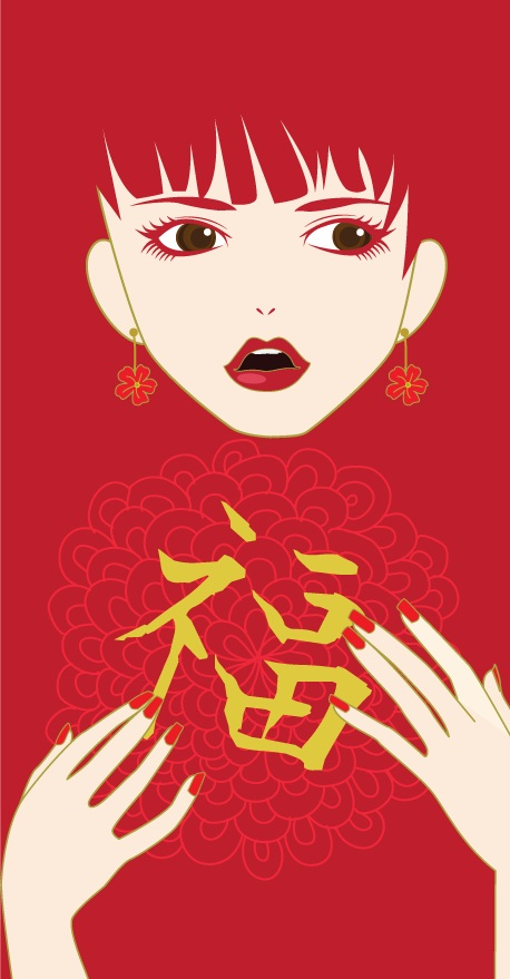 Greeting-Card-Designs-for-Chinese-New-Year-2012-22