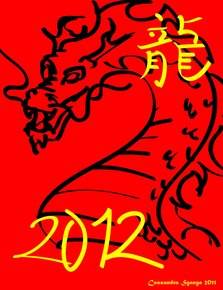 Greeting-Card-Designs-for-Chinese-New-Year-2012-27
