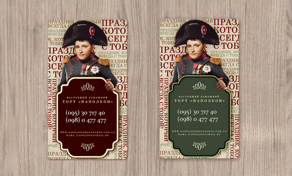 New-Business-Card-Designs-06