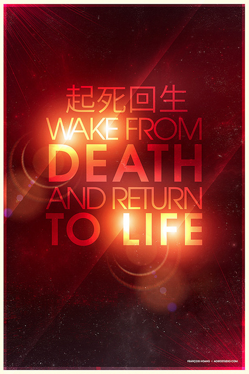 japan earthquake posters 15 - francois hoang wake from death return to life