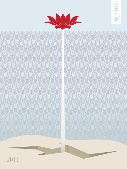 japan earthquake posters 06 - linda yuki nakanishi