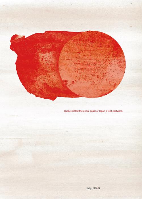 japan earthquake posters 10 - milena janicijevic japain