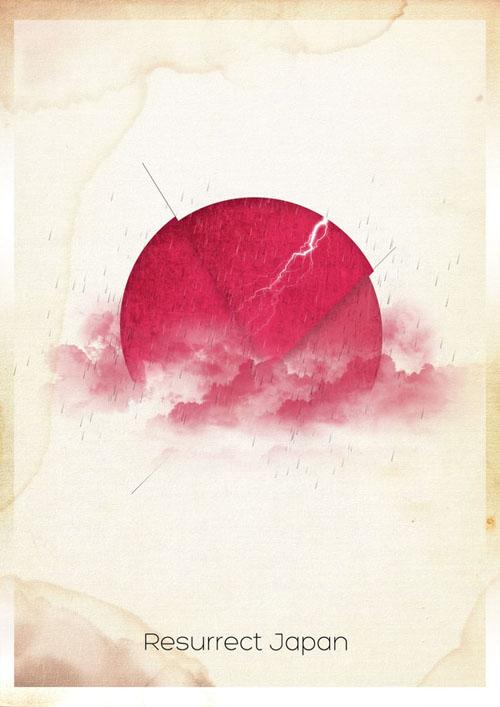 japan earthquake posters 08 - moe pike soe resurrection