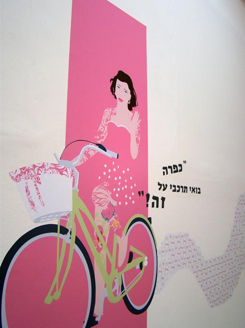 international women's day 07 - moran yadid