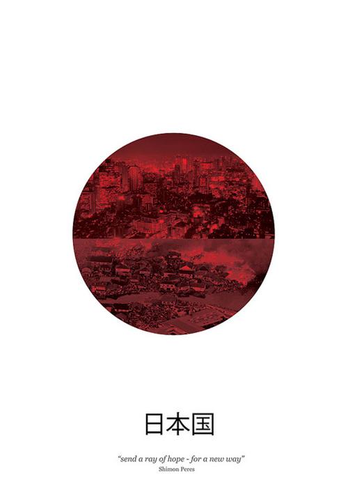japan earthquake posters 14 - rade saptovic poster for japan