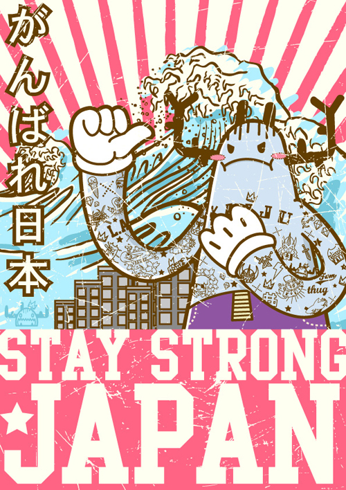 japan earthquake posters 03 - stay strong japan exoesqueletodv
